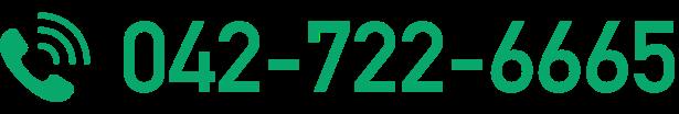 042-722-6665